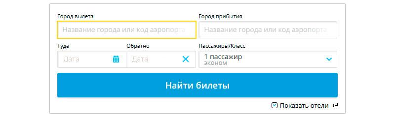 Авиабилеты Москва - Ош- imbtravel
