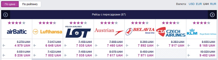 Дешевые авиабилеты Ош - Москва - TripAdvisor - OSS - MOW