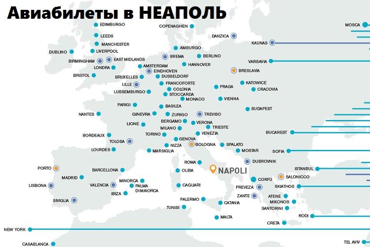 Стоимость авиабилета от калининграда до москвы