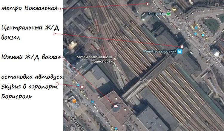 Электронный авиабилет образец в word на русском
