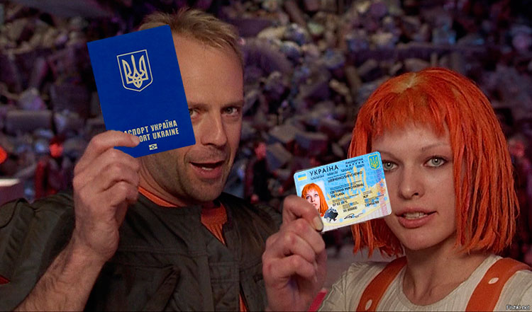 Паспорт гражданина Украины для выезда заграницу (загранпаспорт) биометрический и ID-карта