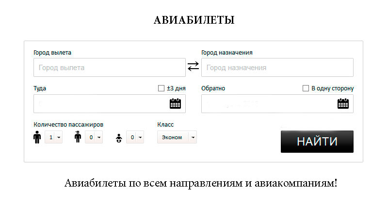 free ua поиск: