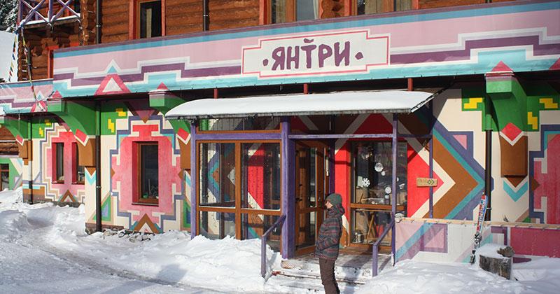 Отель Янтры. Драгобрат. Украина