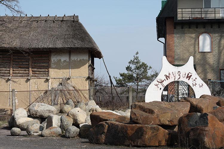 музей Аратта, с. Триполье, Киевская область