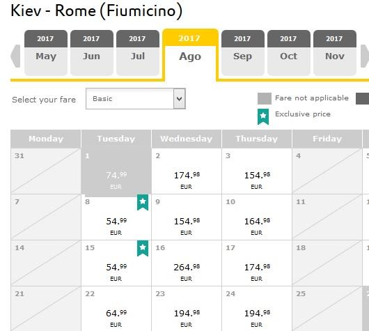 Билет на самолет украина италия билет на самолет за мили