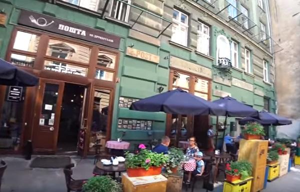 Львов. Ресторан Пошта