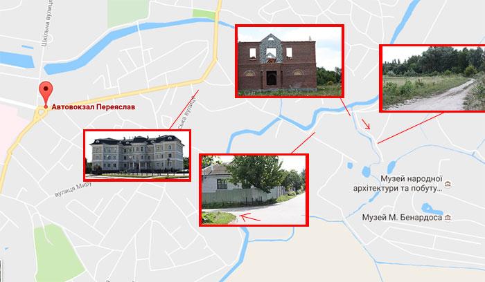 Переяслав-Хмельницкий. Карта:как дойти до Музея народной архитектуры и быта с автовокзала